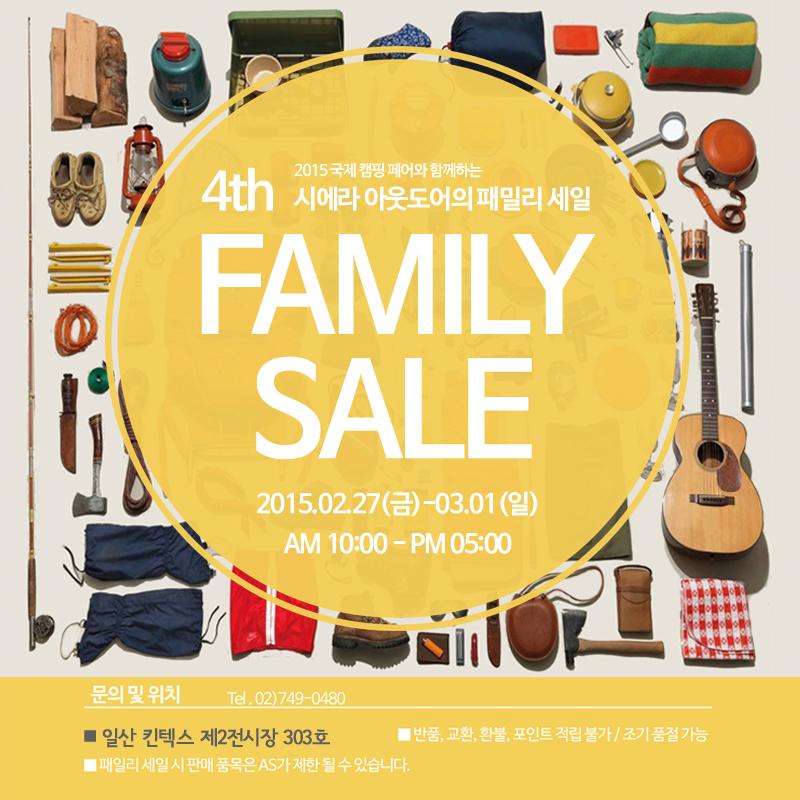 family_sale