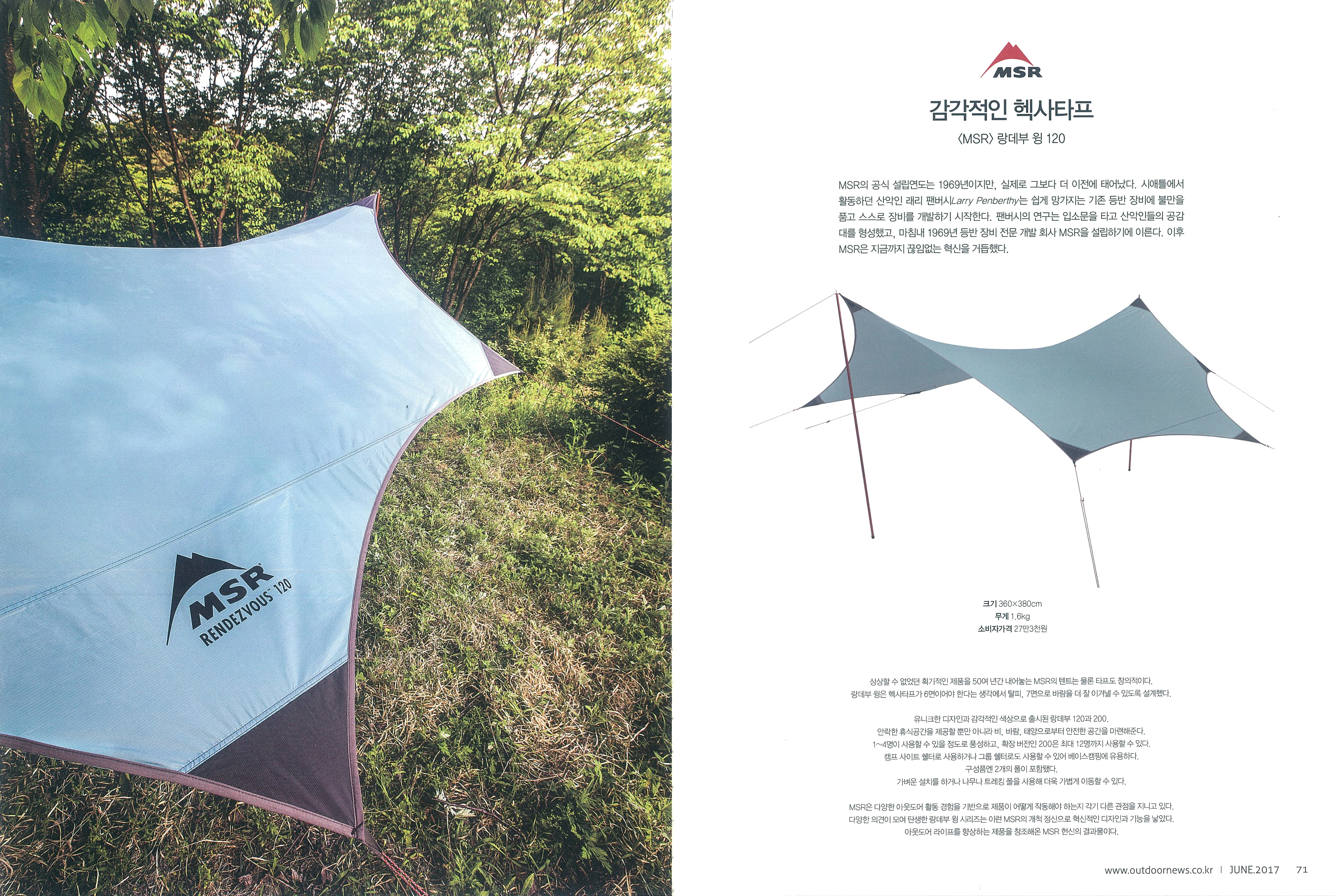 Outdoor_tarp2